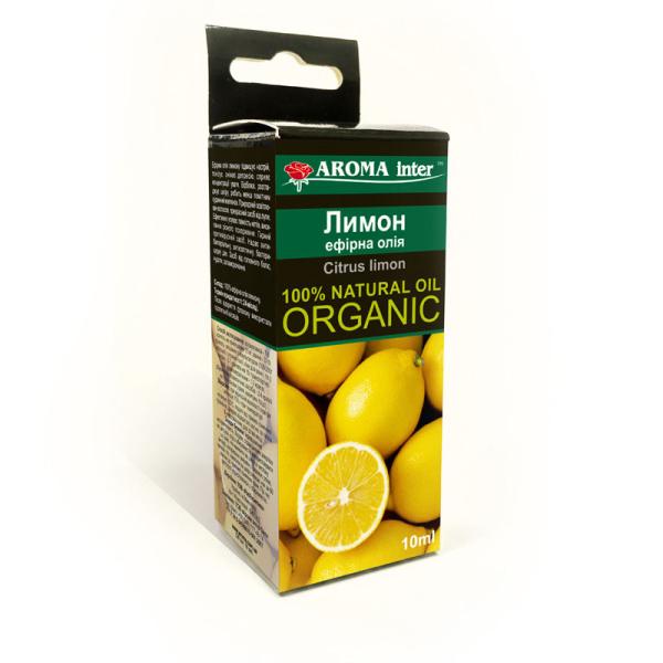 Ефірна олія Лимон 10 мл Aroma Inter