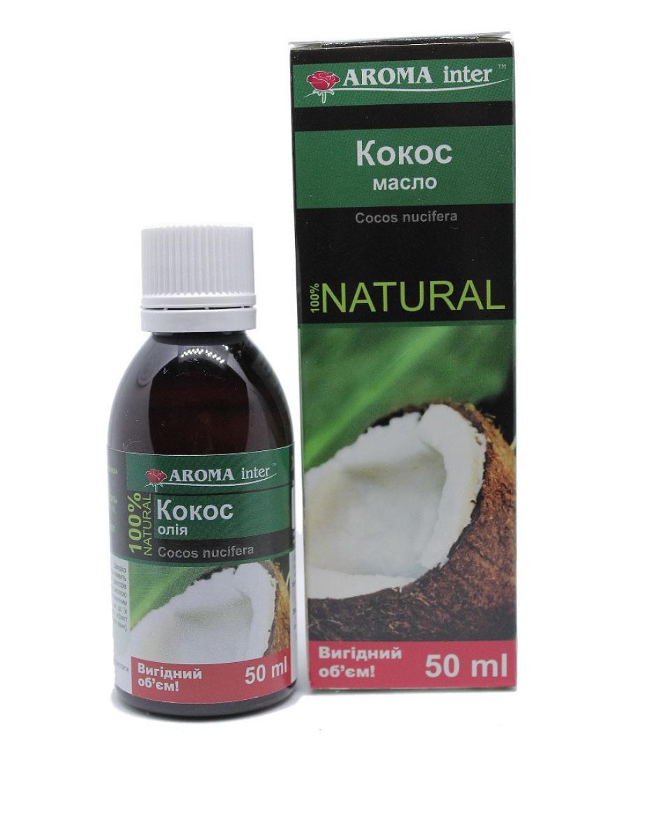 Олія кокосова 50 мл Aroma Inter