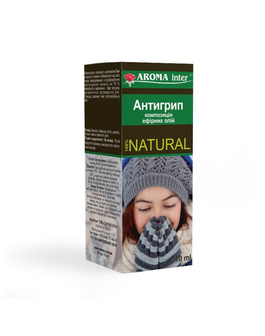 Композиція ефірних олій Антигрип 10 мл Aroma Inter