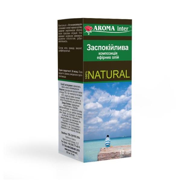Композиція ефірних олій Заспокійлива 10 мл Aroma Inter