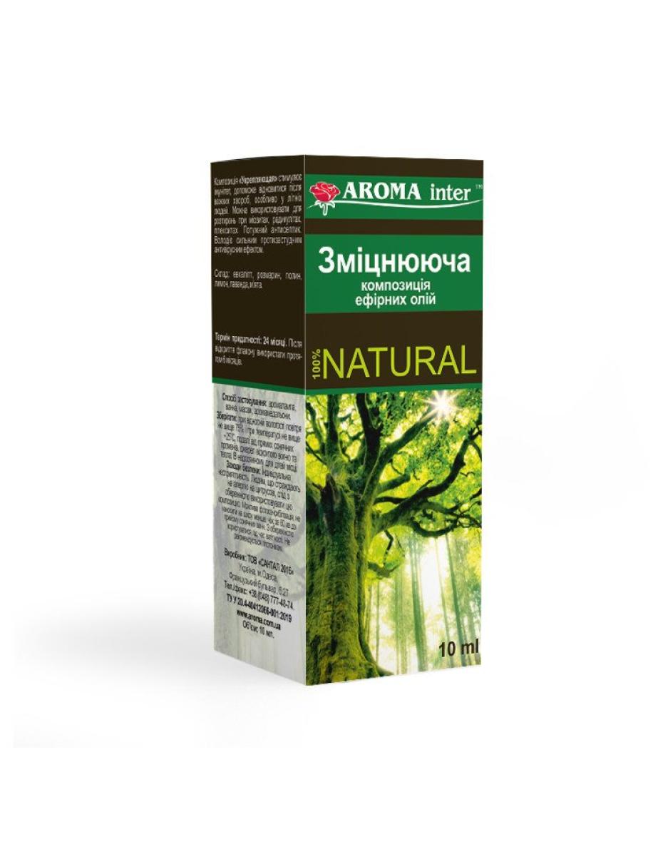 Композиція ефірних олій Зміцнююча 10 мл Aroma Inter