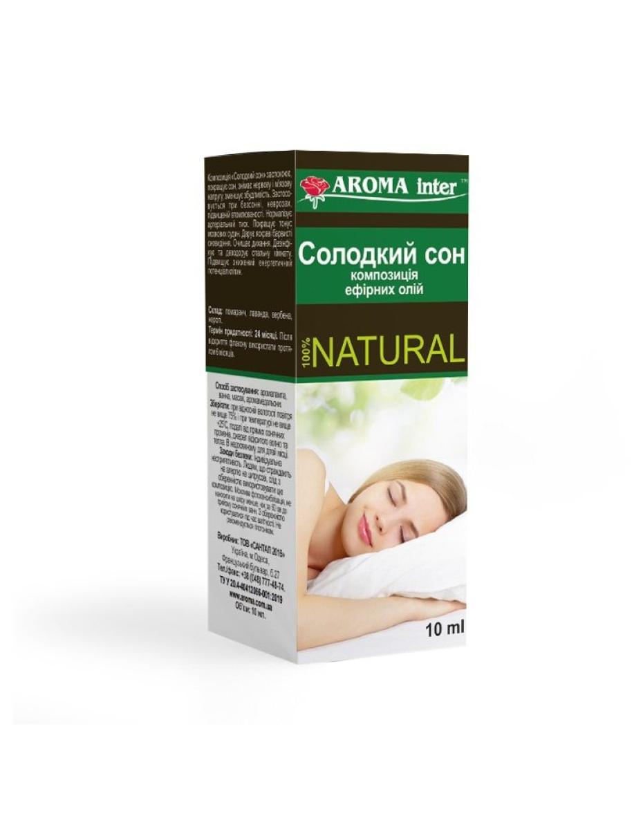 Композиція ефірних олій Солодкий сон 10 мл Aroma Inter