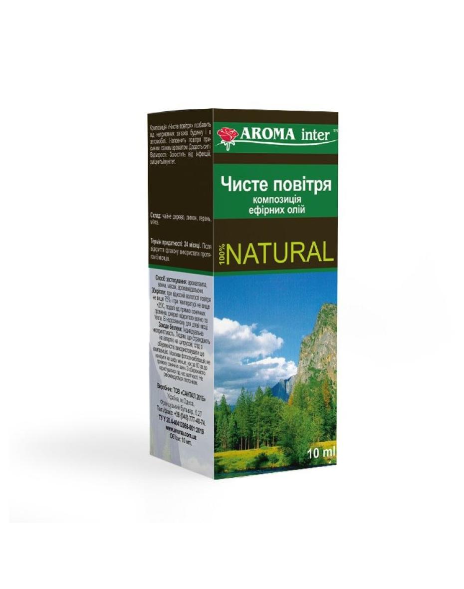 Композиція ефірних олій Чисте повітря 10 мл Aroma Inter