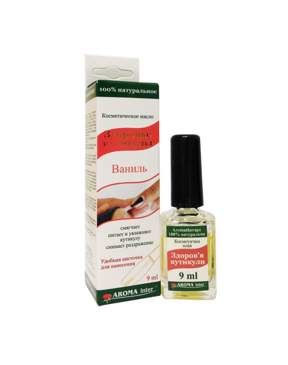 Олія косметична для догляду за кутикулами нігтів Ваніль 9 мл Aroma Inter