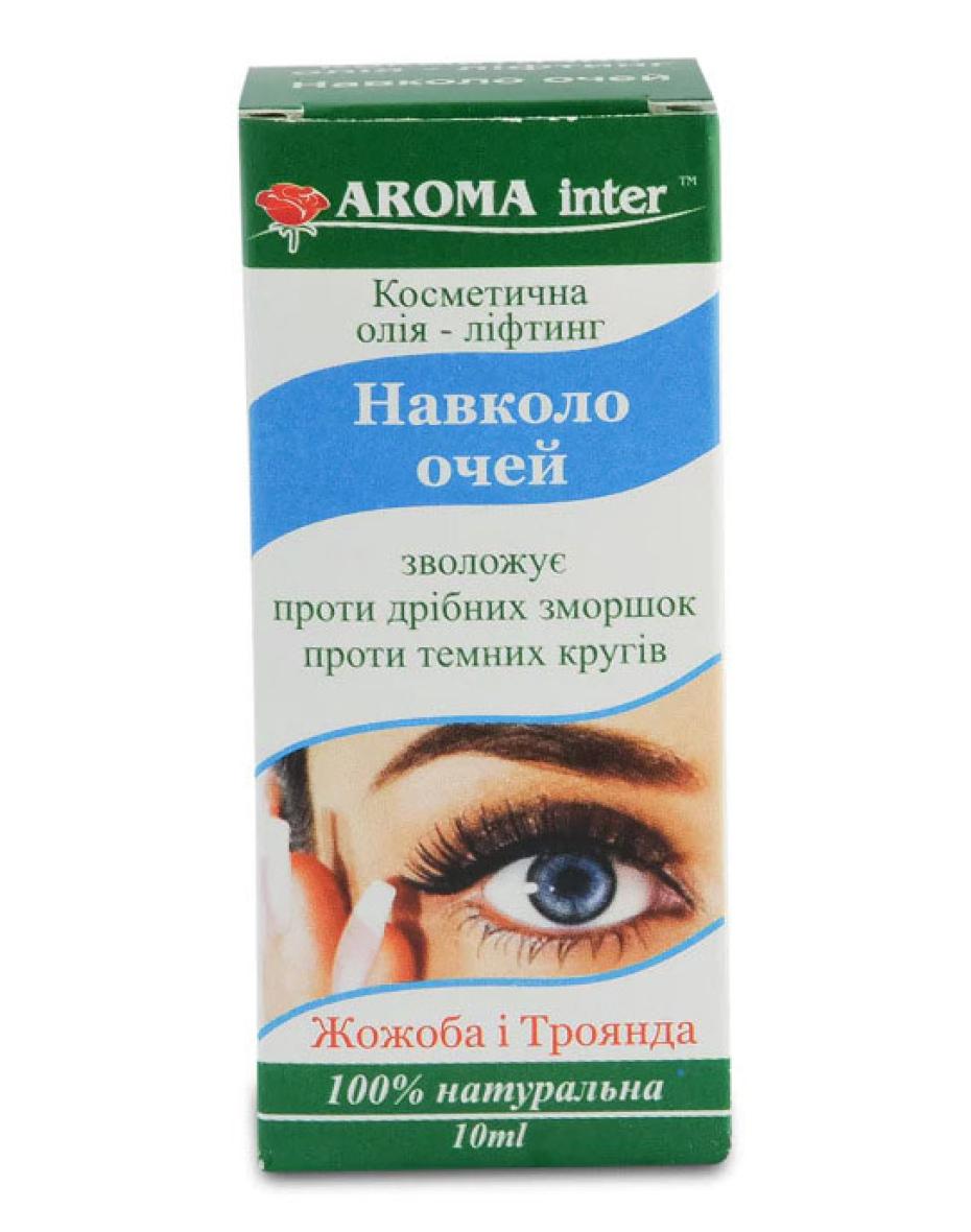 Олія-ліфтинг для шкіри навколо очей 10 мл Aroma Inter
