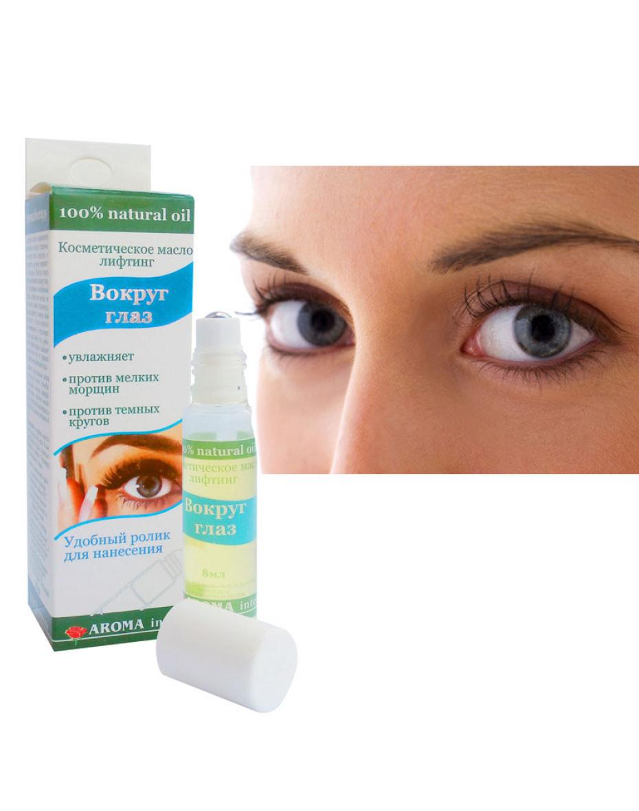 Олія-ліфтинг для шкіри навколо очей (ролик) 8 мл Aroma Inter