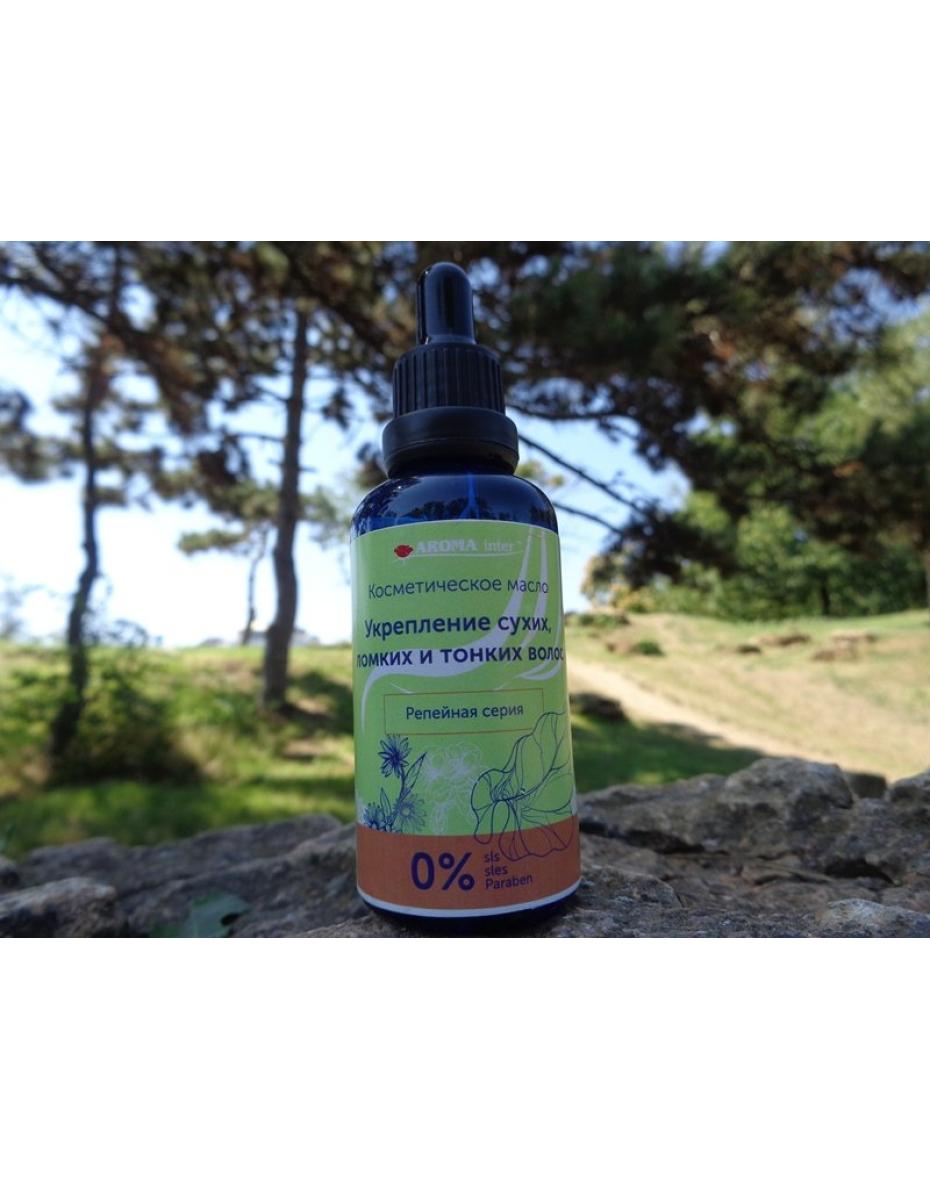 Олія для укріплення сухого, ламкого та тонкого волосся з піпеткою 50 мл Aroma Inter