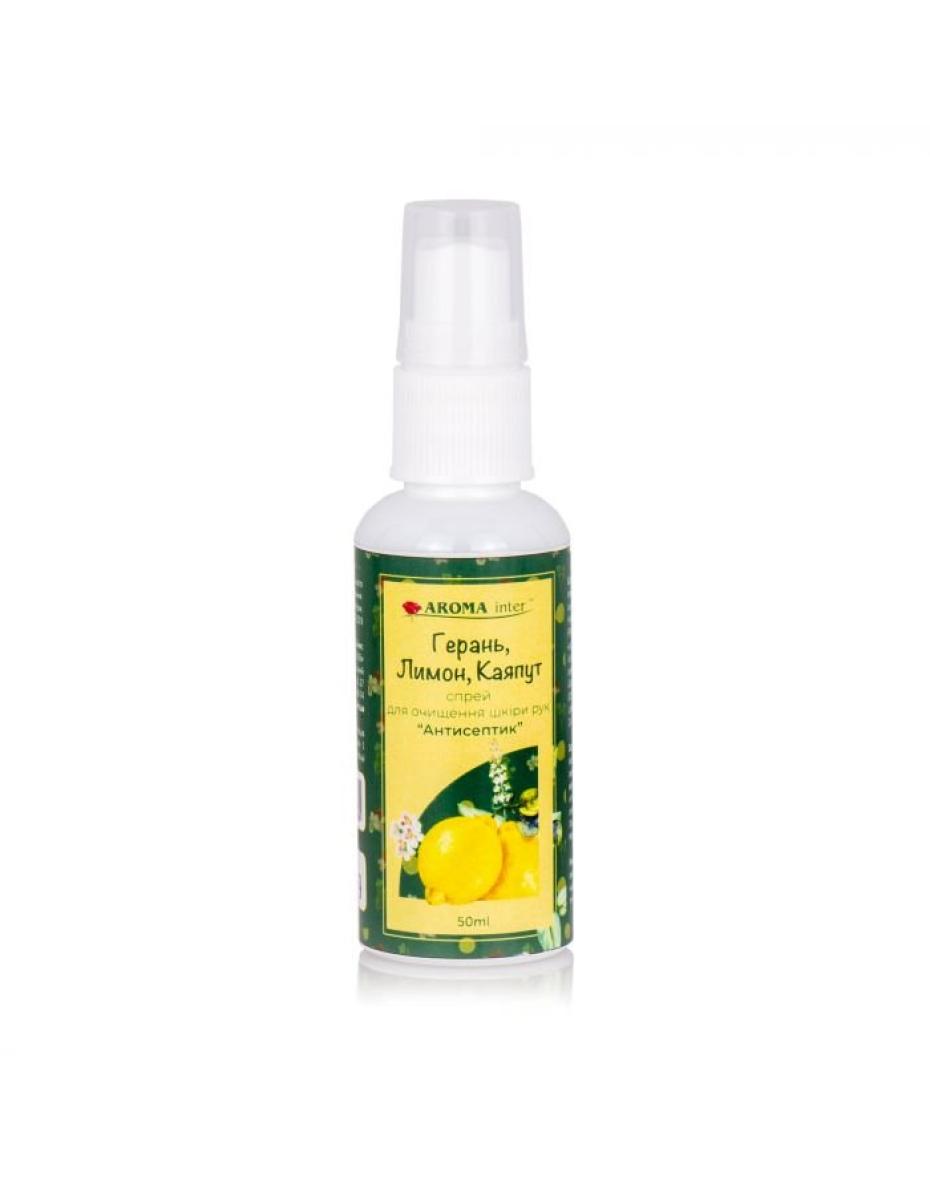 Спрей для очищення шкіри рук Герань Лимон Каяпут 50мл Aroma Inter