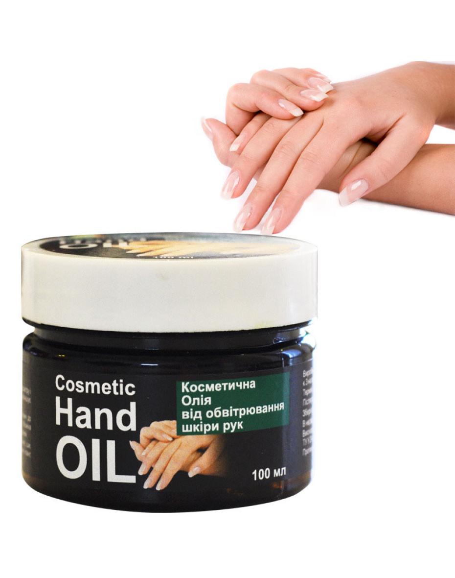 Масло для рук від обвітрювання 100 мл Aroma Inter